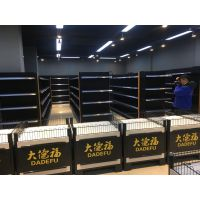 南通超市_便利店_药店货架_双面超市货架