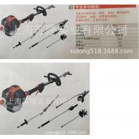 日本共立高枝绿篱机、共立PAS-265ES专业多功能机