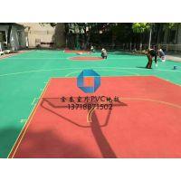 供应太原室外篮球场运动地胶 金泰室外PVC地板