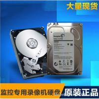 厂家直销录像机监控专用硬盘4000G/3000G/2000G/1000G多种款式