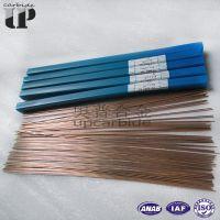 株洲工厂直供HL209银焊丝2%低铜银焊丝料209铜银焊丝2%低银焊丝L205扁焊料