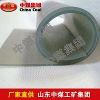 真空橡胶板,真空橡胶板生产商,ZHONGMEI