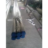 贵阳高品质不锈钢制品管 201高品质不锈钢制品管