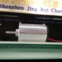 深圳JEC-3050无刷直流电动机 医疗器械 按摩器 血糖仪马达 直径30mm