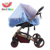 大西瓜品牌加大加密婴儿手推车蚊帐 童车通用型 婴儿车全罩式蚊帐