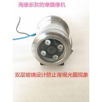 天津顺利达网络红外防爆球机海康防爆摄像头护罩