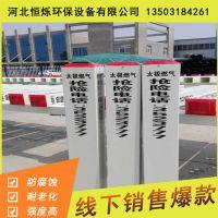 [抗尿]燃气标志桩……「喀什」燃气标志桩~<抗沥青>燃气标志桩/厂家报价