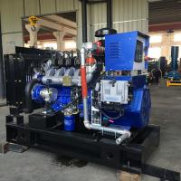扬动10kw千瓦小型沼气发电机 垃圾填埋场专用废气处理发电机组