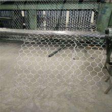 六角石笼网 锌铝合金石笼网采购 格宾网箱价格