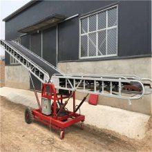 兴亚广西省10米化肥装车输送机双边翼电动升降集装箱用皮带输送机
