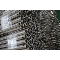 201装饰焊管Φ32*2.0*50mm 三维激光切割 沙发模型工程用途