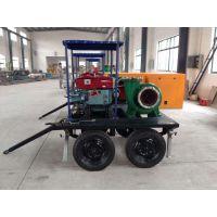 销售批发LF4-250型汽动应急排涝离心泵