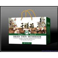 信阳烤鸭蛋礼品包装加工厂A18037331211微信咨询 信阳纸箱厂