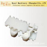 Bezel供应塑料链板 44宽白色齿形链 柔性链输送系统 输送线链板