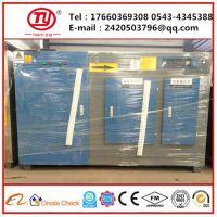 印刷包装废气治理设备 油墨异味空气净化处理设备