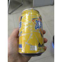 饮料罐塑料罐百事可乐易拉罐激光打码机高温材料陶瓷刻字打标机