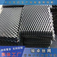 供应菱形网 低碳钢建筑菱形网 防锈漆扩张网重量 加工定做