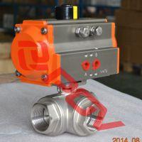 Q614X-16P气动三通球阀 快速气动切断球阀 螺纹连接