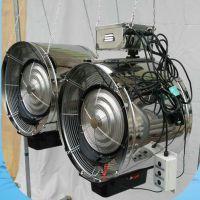 供应鑫奥摇头式吊顶悬挂喷雾工业风机 加水雾化降温加湿风扇 低噪音风机