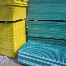钢水沟盖板 水沟盖板预 钢格栅支护
