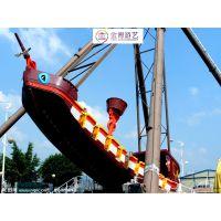 金博游乐设施飓风海盗船 大型游乐设备厂家批发