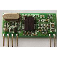 供应JMR晶美润 抗干扰汽车级ASK FSK超外差无线接收模块RXB15