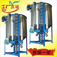 东莞大型塑料搅拌机 塑料颗粒搅拌机 高速螺旋搅拌机 东莞清溪厂家直供