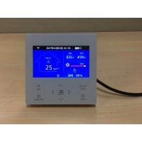 多指标一体的智能新风控制器G7深圳供应