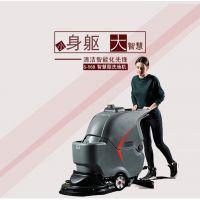 常州洗地机 租赁出租手推式洗地机 驾驶式洗地机哪家有价格怎么样