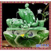 陶瓷客厅家居工艺品创意喷泉 招财风水轮鱼缸加湿器流水摆件