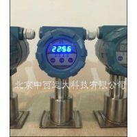 中西(CXZ新品)非插入式清管球通过指示器(中西器材) 型号:XB29-02C库号:M406443