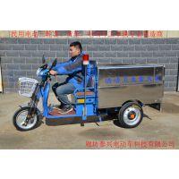 TX-BXG不锈钢环卫保洁车 厂家直销电动三轮车 德利泰牌