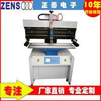 正思视觉 半自动锡膏印刷机ZS-5088 自动钢网丝印机 深圳厂家直销