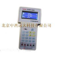 中西多功能热工校验仪(新款) 型号:XT10-VD3000A库号:M379039