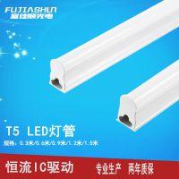 富佳顺厂家直销t5一体化灯管 led节能灯管半铝半塑灯管