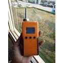 青岛路博LB-BX泵吸式单一气体检测仪