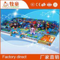 【海洋系列】淘气堡儿童乐园室内游乐场设备大型游乐园设施牧童定制