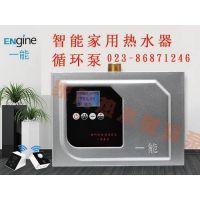 生活热水循环泵代理商 ,生活热水循环泵选购