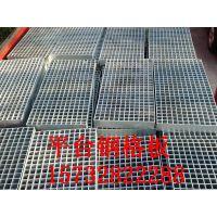 清徐煤场专用平台钢格板