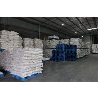 仓储管理、大管家仓储、长沙仓储管理服务