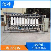 厂家直销纳滤设备 纳滤水处理设备 纳滤膜浓缩设备