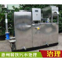 惠州餐饮废水处理污水治理一体化污水处理设备特性介绍