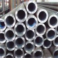供应6063合金铝板 6063氧化铝板