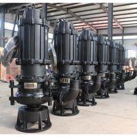 50WQ15-8-0.75KW 排污泵 潜水泵 污水泵 搅匀排污泵 自耦排污泵 切割排污泵