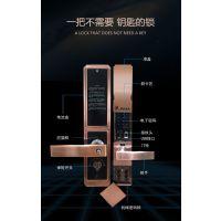 视享家科沃(KOWER)滑盖式银行金库级智能指纹锁旋转机械密码锁
