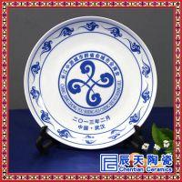 时尚家居装饰品陶瓷装饰盘 创意纪念印照片logo个性定制礼品