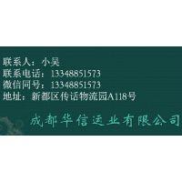 贵州省贵阳遵义返空车回达州宣汉大竹货物搬家物流专线