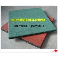 珠海橡胶地垫铺设 彩色防滑橡胶地板生产厂家 3.0cm厚正方形地胶垫直销