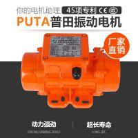 品牌震动电机厂家价格优惠是哪家