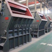 郑州反击式破碎机,反击破碎机价格,二破段式反击式生产厂家